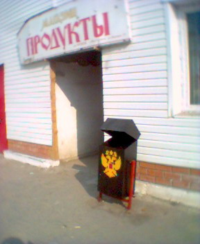 http://lemur-mur-mur.narod.ru/060515_175337.jpg